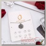 Гарнитур 5 предметов: 4 пары пуссет, кулон Шанталь, цвет серебро - бижутерия