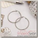 Серьги-кольца Стальные, цвет серебро, d=3,5 см - бижутерия