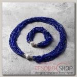 Набор 2 предмета: бусы, браслет Хрусталь с бисером, цвет синий - бижутерия
