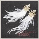 Серьги перья Искра, цвет белый в золоте - бижутерия