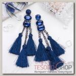 Серьги Кисти изыск, тройные, цвет тёмно-синий в сером металле - бижутерия