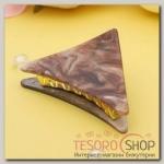 Краб для волос Версаль 7,5 см треугольник коричневый - бижутерия