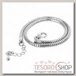 Основа-браслет универсальный 23 см, цвет серебро - бижутерия