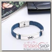Браслет ассорти Джинс ящерица, цвет синий в серебре - бижутерия
