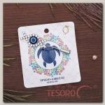 Булавка Оберег, форма МИКС, цвет бело-синий в серебре - бижутерия