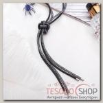 Бусы Стардаст с узлом, цвет чёрно-белый, 50 см - бижутерия