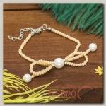Браслет жемчуг Бантик невесомость, цвет бело-персиковый в серебре - бижутерия