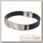 Браслет мужской Стиль прямоугольник резной, цвет чёрный с серебристо-золотым - бижутерия