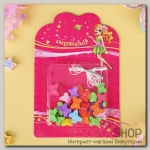 Набор детский для создания бижутерии Выбражулька, бабочки, цвет МИКС - бижутерия