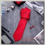 Набор мужской Стиль галстук 145x5см, запонки, зерна, цвет красный - бижутерия