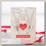 Кулон Неразлучники best friends, сердце, цвет розовый в серебре, 45 см - бижутерия
