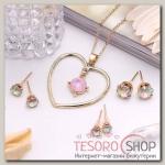 """Гарнитур 4 предмета: серьги (3 пары), кулон """"Сердце"""", цвет розовый в золоте, 45 см - бижутерия"""
