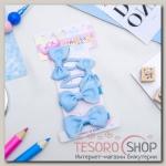 Набор для волос Гертруда 4 шт ( 2 резинки, 2 невидимки) бантики, голубой - бижутерия
