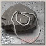 Набор 2 предмета: бусы, браслет Лунный камень - бижутерия