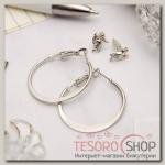 Серьги-кольца с пуссетами Балерина, цвет серебро, d=2,5 см - бижутерия