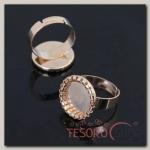 Купить Основа для кольца, филигрань (набор 5шт) регул-й раз-р, площадка 14мм, цвет золото