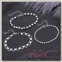 Браслет металл Романтик бусины и цепочки, набор 3 штуки, цвет серебро - бижутерия