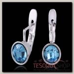 Серьги Канопус, цвет голубой в серебре - бижутерия