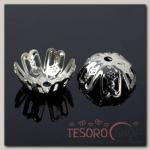 Шапочки для бусин (набор 20шт) СМ-029, цвет серебро
