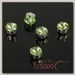 Стразы в цапах (набор 5 шт), 6x6мм, цвет светло-зеленый в серебре