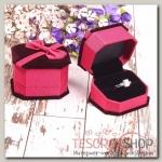 Футляр под кольцо Подарок 6,5x6x4,5, цвет розовый, вставка черная - бижутерия