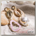 Серьги Ракушка друза с жемчугом, цвет бело-розовый в золоте - бижутерия