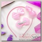 Набор для волос Нежные ленточки (1 ободок, 2 зажима), розовый - бижутерия