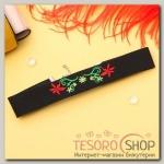 Чокер Роуз вышивка, цветы симметрия, цвет красно-зелёный в чёрном - бижутерия