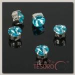 Стразы в цапах (набор 5 шт), 6x6мм, цвет ярко-голубой в серебре