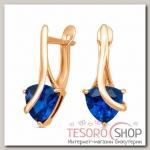 Серьги Гипноз, позолота, цвет синий - бижутерия