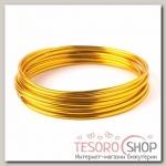 Проволока для плетения D=3мм, намотка 3м, цвет золотой