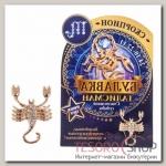 Брошь гороскоп Знаки зодиака скорпион, 3 х 2,5 см, цвет белый в золоте - бижутерия