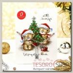 Кулон новогодний Неразлучники замок с ключиком, цвет серебряно-золотой - бижутерия