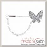 Булавка Бабочка с цепочкой, 5 см, цвет белый в серебре - бижутерия