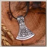 Кулон мужской Секира Перуна, цвет чернёное серебро, 45см - бижутерия
