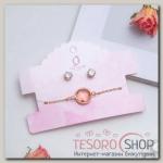 Набор 2 предмета: браслет, пуссеты Модерн витраж, цвет бело-розовый в золоте - бижутерия