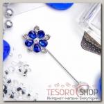Булавка Цветок медуница, 8см, цвет сине-белый в серебре - бижутерия