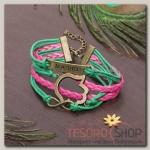 Браслет Магия знаков рука хамса и бесконечность, цвет розово-зелёный - бижутерия