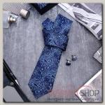 """Набор мужской """"Стиль"""" галстук 145x5см, запонки, пейсли цвет синий - бижутерия"""