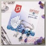 Булавка талисман На счастье малышу, 8см, цвет бело-синий в серебре - бижутерия