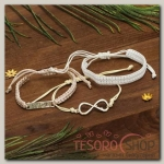 Браслеты ассорти Настроение бесконечная любовь, (набор 3 штуки), цвет бело-бежевый в золоте - бижутерия