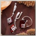 """Гарнитур посеребрение 2 предмета: серьги, кольцо """"Янтарь"""" египет, цвет коричневый, 19 размер - бижутерия"""