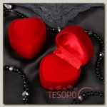 Футляр под кольцо Сердце с рамкой из точек 4x4x2, цвет красный, вставка красная - бижутерия