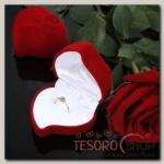 Футляр под кольцо Сердце, роза, 6x6x3, цвет красный, вставка белая - бижутерия