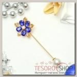 Булавка Цветок медуница, 8см, цвет сине-белый в золоте - бижутерия