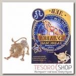 Брошь гороскоп Знаки зодиака лев, 3 х 2,5 см, цвет белый в золоте - бижутерия