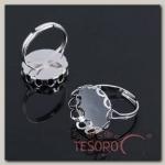 Основа для кольца с ажурным краем (набор 5шт) регул-й раз-р, площадка 16мм, цвет серебро