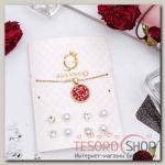 Гарнитур 5 предметов: 4 пары пуссет, кулон Шанталь, цвет красный в золоте - бижутерия