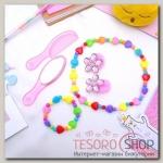 Набор детский Выбражулька 6 предметов, цветной - бижутерия