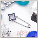 Булавка Звезда четырехконечная, 3,5см, цвет синий в серебре - бижутерия